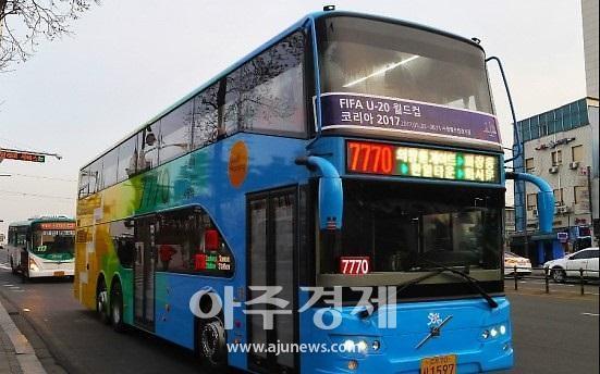 경기도, 버스 서비스 편의성, 쾌적성, 안전성 증진을 위한 사업 발굴 및 추진