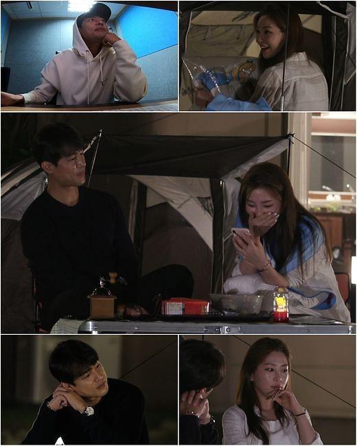 """김보미, 고주원과 공개열애? """"우리가 밖에서 만났으면…""""#연애의맛시즌2"""