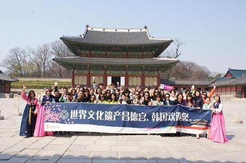 韩国观光公社吸引3400名修正药业员工访韩
