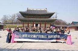 .韩国观光公社吸引3400名修正药业员工访韩.