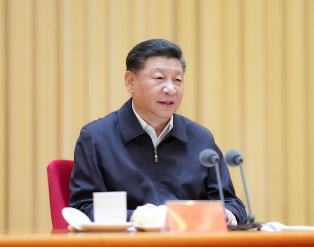 中, 신중국 건국 70주년 앞두고 기강 잡기