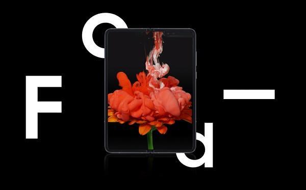 결함 보완 갤럭시 폴드 5G 출시… 이통3사 혜택은?