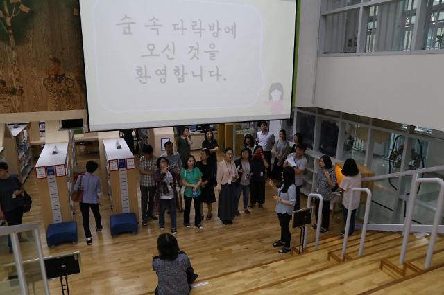 인천시교육청,2019 미래교실 구축 대상교 학교장, 담당부장, 행정실장 인사이트 투어 실시