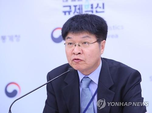 1인당 소득 서울이 울산 제쳤다…2223.7만원 전국 1위