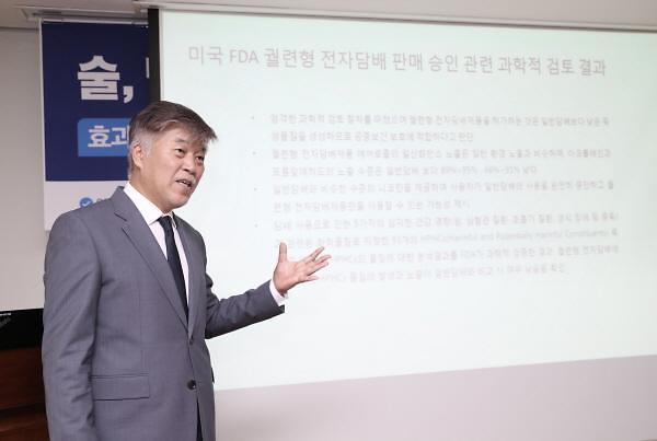 술, 담배 등 건강위해감축 정책의 국내 도입 필요성 주제 국회 토론회 개최
