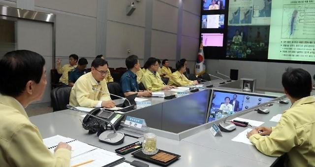 """韩政府开会研究13号台风""""玲玲""""防范对策"""