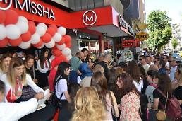 .韩妆谜尚在土耳其人气高涨 第20家店开门迎客.