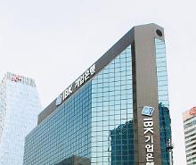 기업은행 자본 6750억원 늘려 건전성 다진다