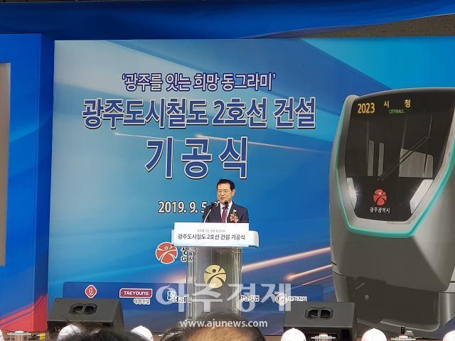 광주도시철도 2호선 기공 도심 관통 41km 2025년 완공