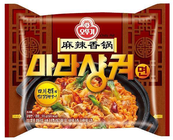 식품·외식업계, 매콤 얼얼한 '마라'에 빠지다