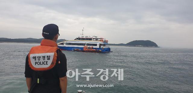보령해경, 26명 탄 여객선 어망 걸려 표류 중 구조