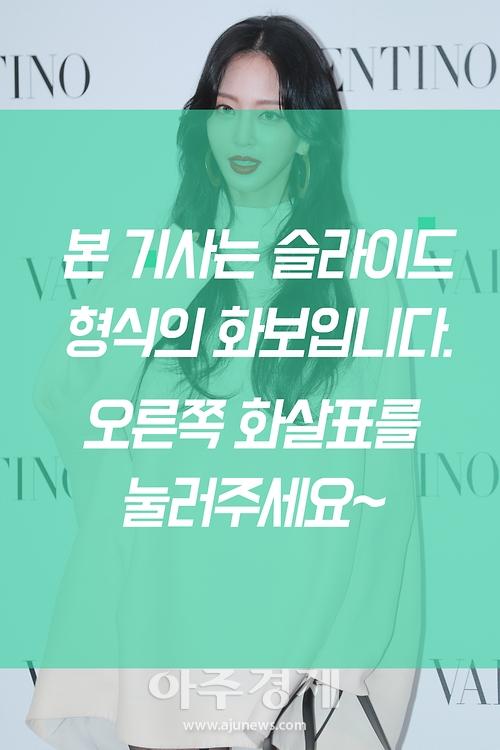 한예슬, '흑발로 완성한 비주얼' (발렌티노)
