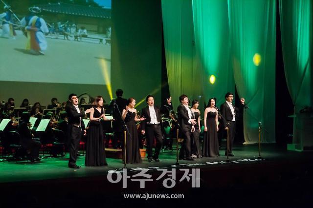 경주엑스포 솔거미술관, 15일 '뮤뮤 콘서트' 개최