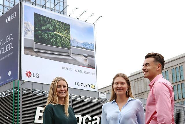 """【IFA2019前瞻】OLED瀑布·超大型8K电视等 LG:""""抓创新主导权"""""""