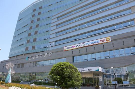 근로복지공단 대전의원 문 열어…영세 노동자 산재 치료