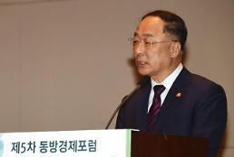 .韩财长:将推进与俄签署货物领域自贸协定.