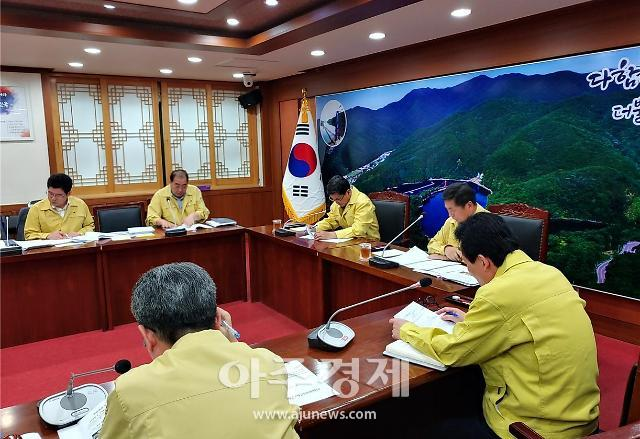 청양군, 13호 태풍 '링링' 대처상황 긴급 점검