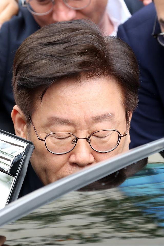 수원고법, '이재명 벌금 300만원' 선고... 직위상실형
