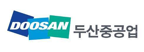 '시평추락' 두산중공업, 탈원전 여파로 수주감소세