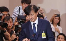 """.曹国""""大选候选人不可能……一点都不关心""""."""