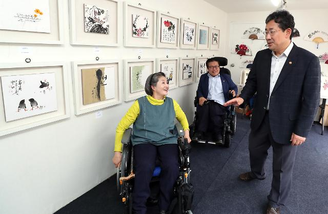 2019 장애인문화예술축제 태풍 영향 6일 하루로 단축