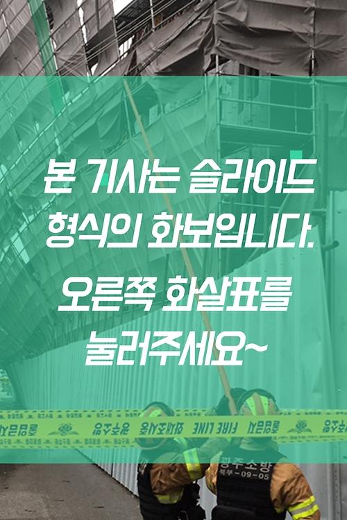 초강력 태풍 링링, '강풍피해 속출', 서울·경기 오후 2~3시가 고비