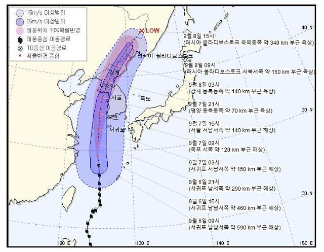 [태풍 링링] 오전 10시 20분 현재, 군산 부근 해상에 위치...오후 2시 서울 강타