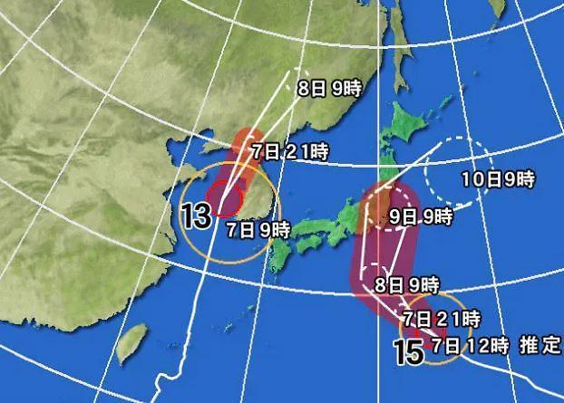 日, 태풍 링링 피했지만…15호 태풍 북상에 '경계