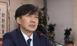 .韩青瓦台任命法务部长人选立场无动摇.