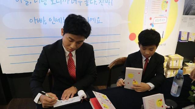 [김호이의 사람들] 아들 유민하가 생각하는 개그맨 아빠 유세윤은?