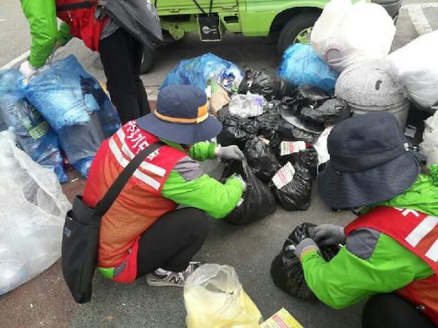 추석 때 도로변 쓰레기 무단투기, 바로 과태료