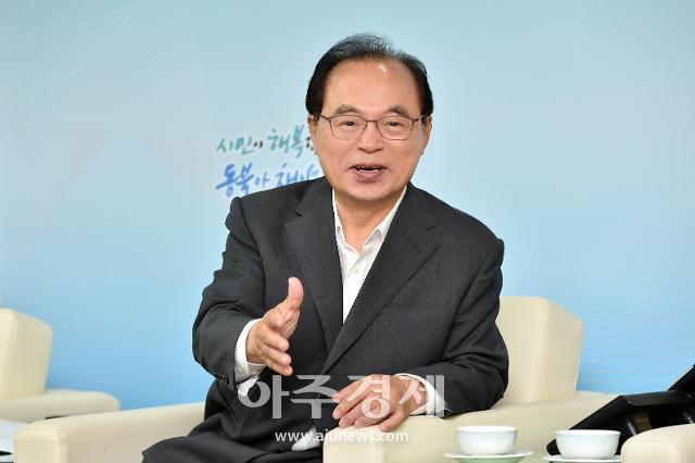 """오거돈 부산시장, 애국펀드' 가입…""""지역기업 성장 기회 되길"""""""