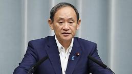 .贸易战僵持不下韩日相互指责 韩两地议会通过反制日本限贸条例.