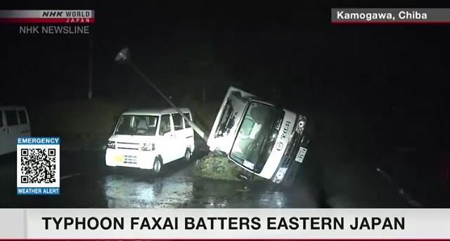 [글로벌포토] 태풍 파사이, 일본 지바 강타...도로에 뒹구는 차량