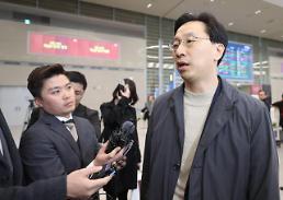 .韩外交部北美和亚太局长同赴美或讨论韩日军情协定.