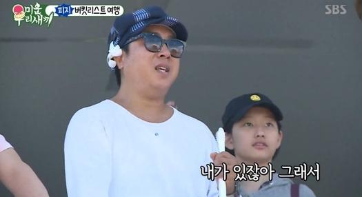 """이동우 딸과 남태평양 피지 방문 """"신혼여행지다"""""""