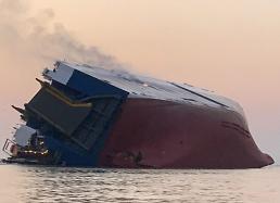 .现代格罗唯视货船在美翻船 4名韩籍船员正在营救中.