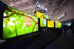 .Samsung partners with SK Telecom to develop 5G-based vertical TV.