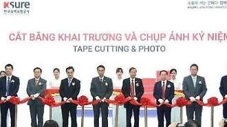 Tổng công ty bảo hiểm thương mại Hàn Quốc mở văn phòng thứ hai tại Hà Nội.