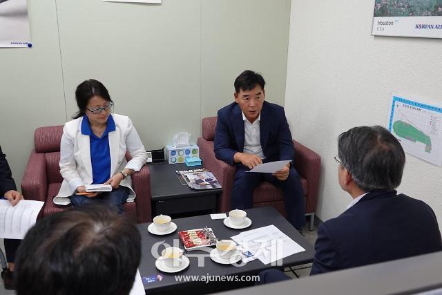 더불어민주당 오중기 포항북구 위원장, 항공&철도 교통민원 해결 나서
