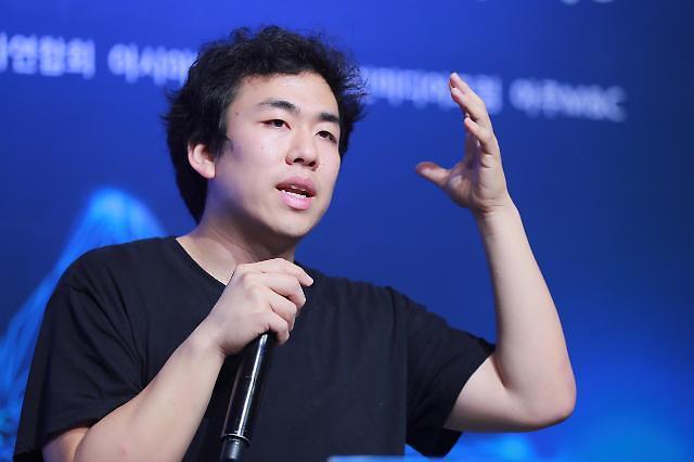 【2019 GGGF】麻省理工学院媒体实验室博士姜廷锡:大脑黑客时代即将来临