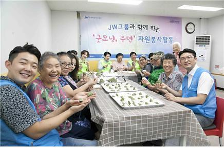 JW그룹, 한가위 맞아 '굿모닝 우면' 나눔 행사 진행