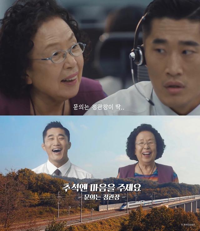 [줌인엔터] KGC인삼공사 '정관장', 깐깐한 품질·변화무쌍 마케팅  장수비결