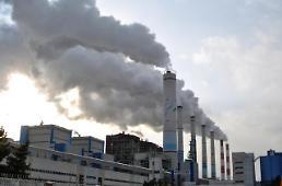 """.冬季减少雾霾 """"应停止部分煤炭发电""""."""
