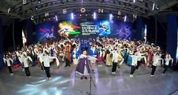 """.超越人种、语言和年龄的世界级舞蹈盛宴""""天安兴打令舞蹈庆典""""."""