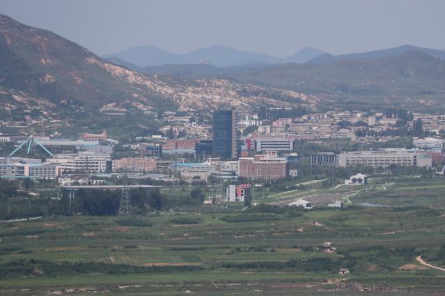 """개성 남북연락사무소, 오는 14일 1주년… """"남북 공동기념행사 없을 듯"""""""