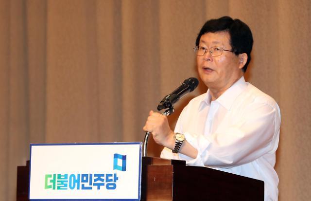 """설훈 """"조국 임명은 당연한 결과…사필귀정의 본보기"""""""