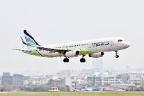 エアプサン、10月末まで国内線200便余りの臨時増便