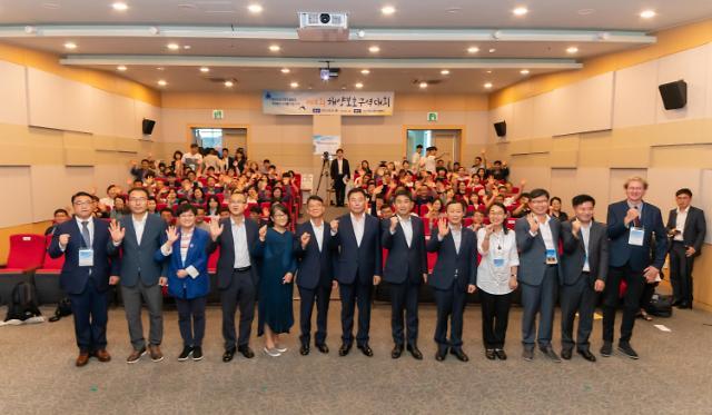 KOEM, 제12회 해양보호구역대회 개최