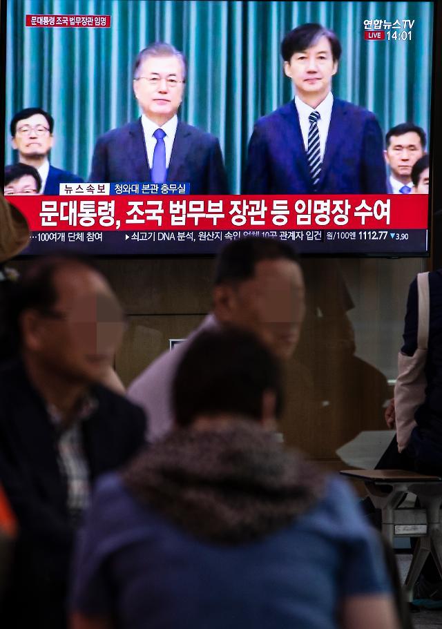 [뉴스분석] 운명 공동체론 앞세워 檢개혁 승부수…윤석열 견제·총선 승리 다중 포석